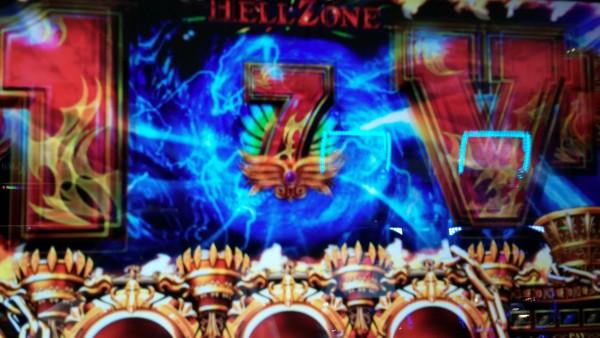 ヘルゾーン青