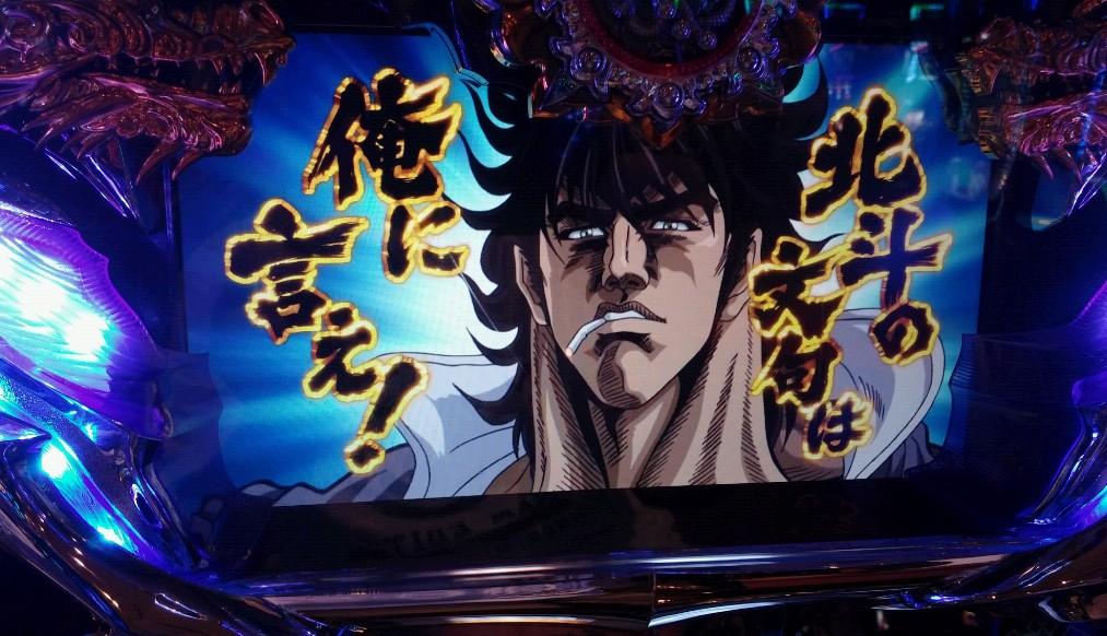 蒼天の拳2