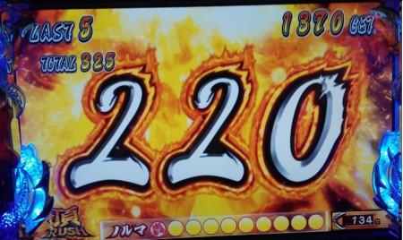 +220G