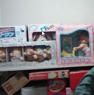 おもちゃ屋2