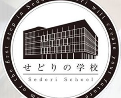 せどりの学校